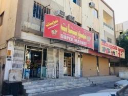 Selling Bakala (Mini Supermarket)