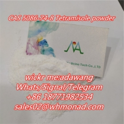 Tetramisole HCl CAS 5086-74-8 supplier,bulk in stock delivery to europe quickly