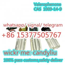 China 1009-14-9, valerophenone price, cas 1009 14 9