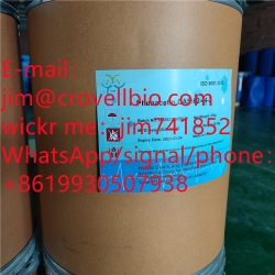 CAS:62–44–2 Phenacetin jim@crovellbio.com Supplier,Factory supply.